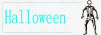 Halloween Cosplay