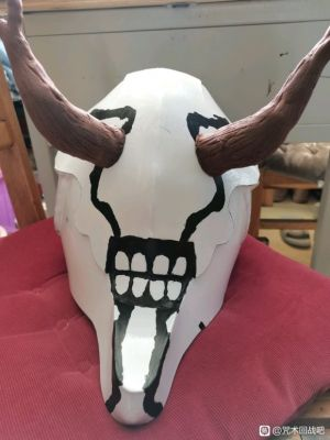 Jujutsu Kaisen Hanami Mask Cosplay Buy